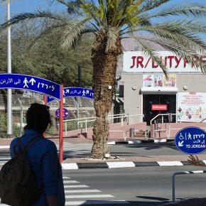 jordania i ziemia święta - dzień 1 (5)