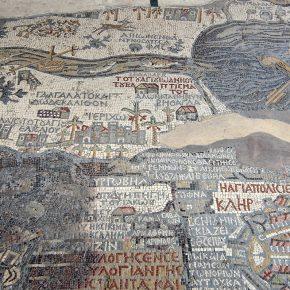 jordania i ziemia święta - dzień 3 (3)