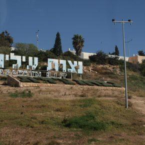 pielgrzymka ziemia święta i jordania (3)